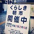 三齋市-10.jpg