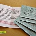 要搭乘川舟記得先來案內所買票.jpg