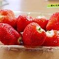 在三齋市買的草莓超好吃.jpg