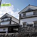 倉敷最典型的白色建築.jpg