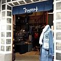 牛仔褲也是岡山代表名物之一.jpg