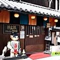 桃太郎博物館.jpg