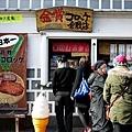 有名的金賞可樂餅.jpg