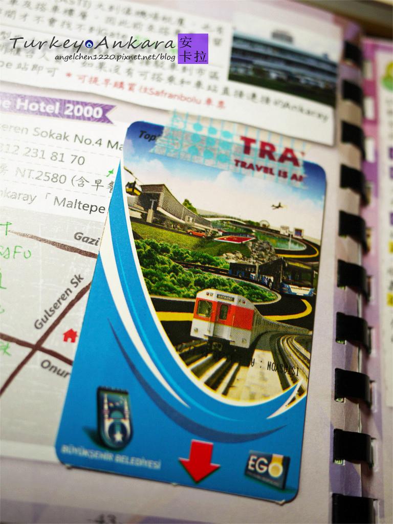 安卡拉地鐵票