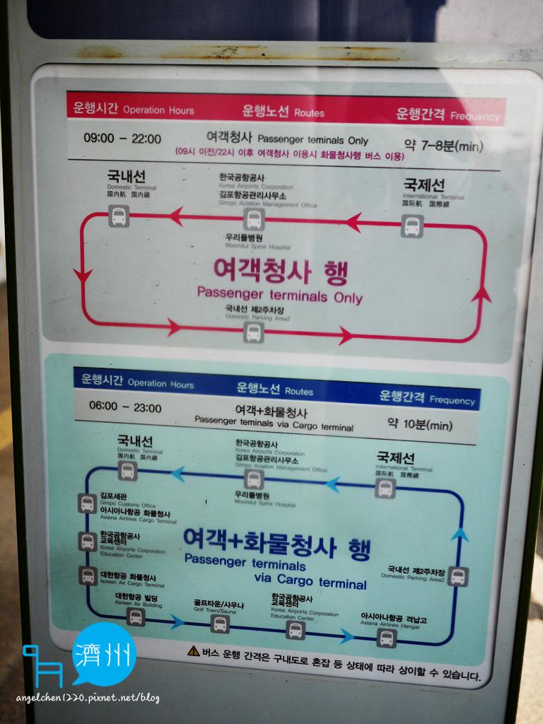 機場巴士有兩條路線.jpg
