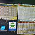 巴士時刻表.jpg