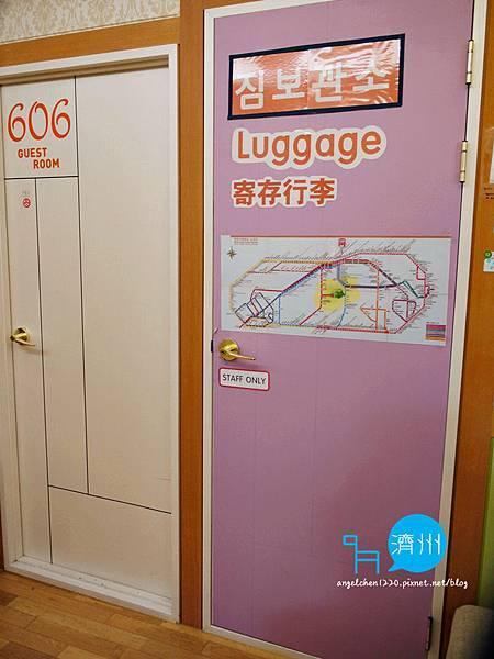 行李寄放處.jpg