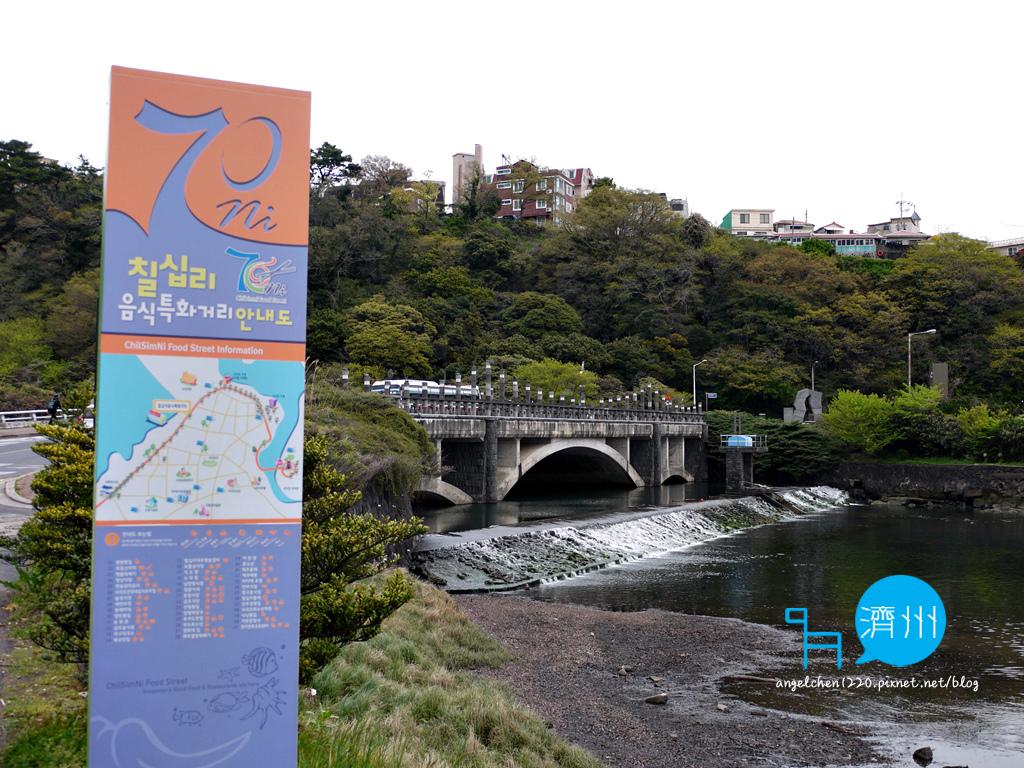 七十里橋.jpg