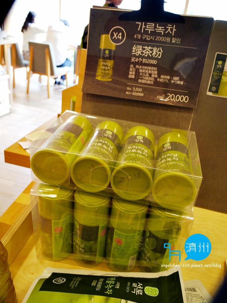 噢雪綠綠茶博物館-6.jpg