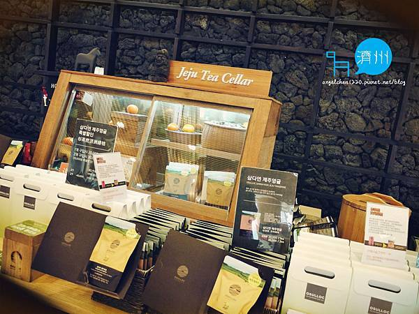 噢雪綠綠茶博物館-8.jpg