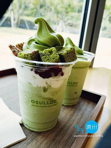 噢雪綠綠茶博物館-13.jpg
