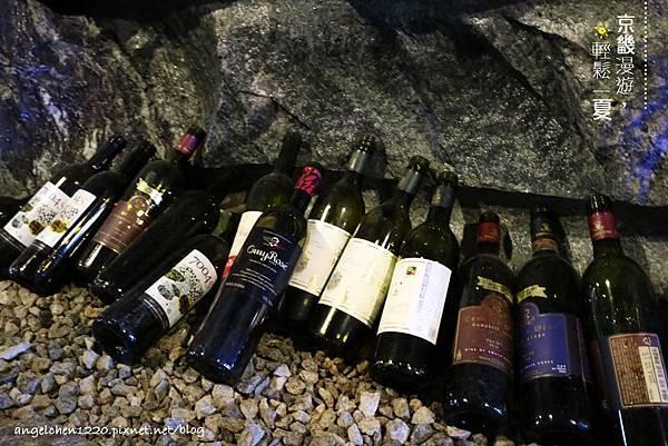 葡萄酒洞窟-2.jpg