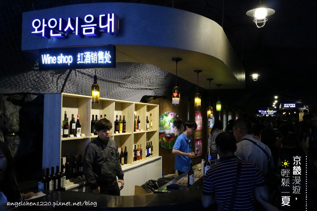 葡萄酒洞窟-4.jpg