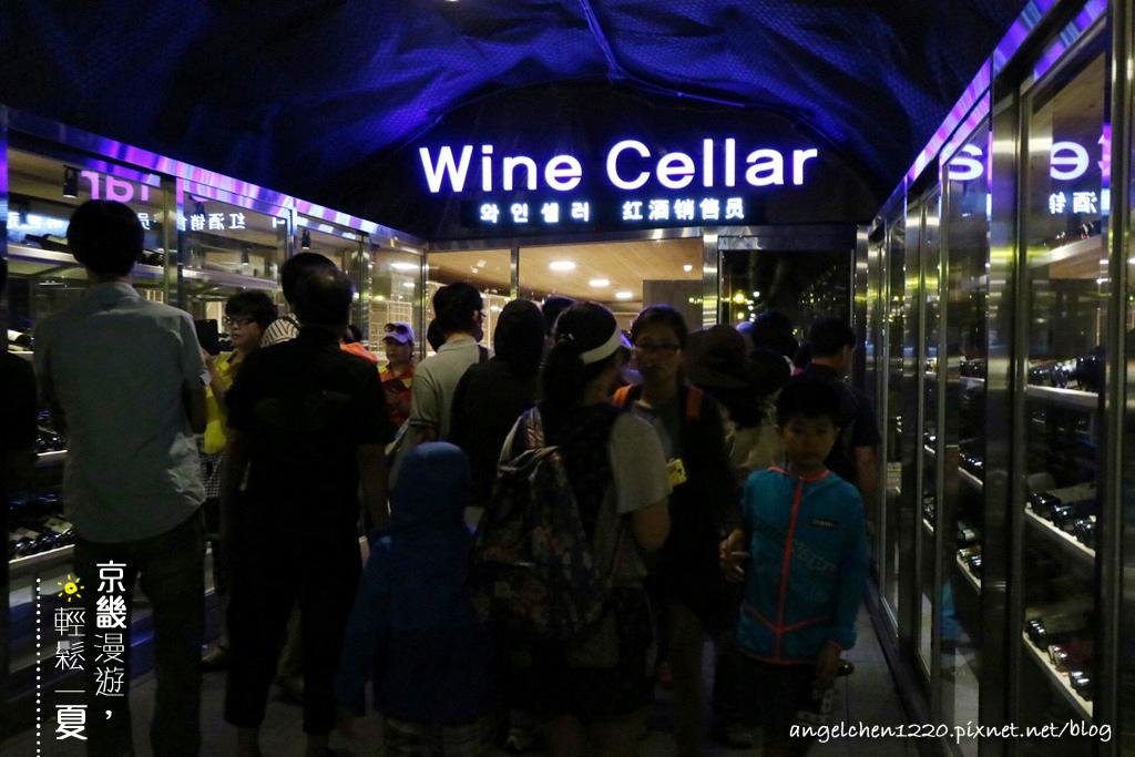 葡萄酒洞窟-7.jpg