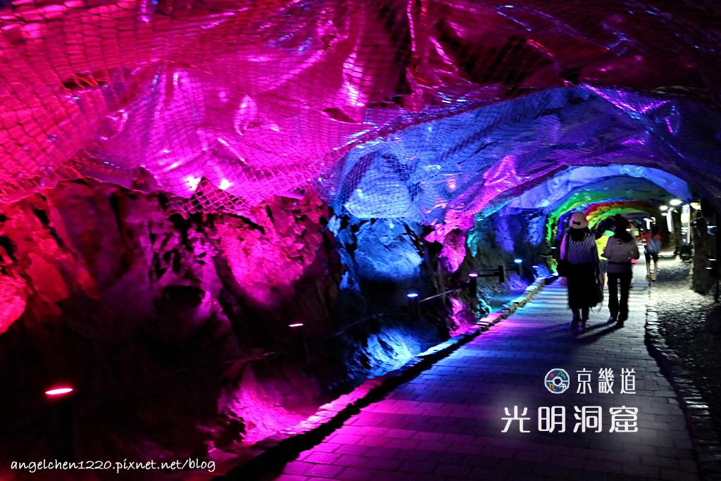 光明洞窟.jpg
