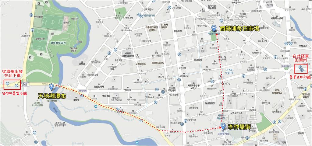 西歸浦MAP