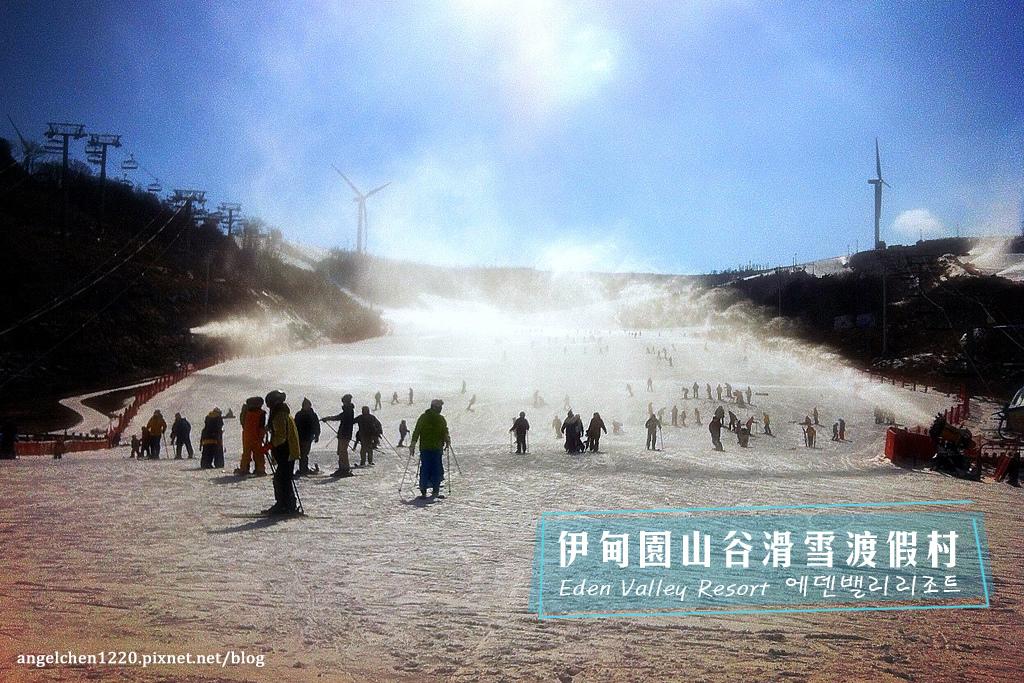 伊甸園山谷滑雪度假村-title.jpg