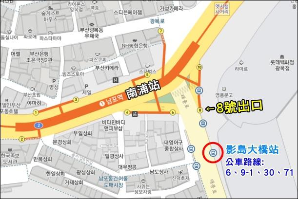 松島雲端散步路MAP.jpg