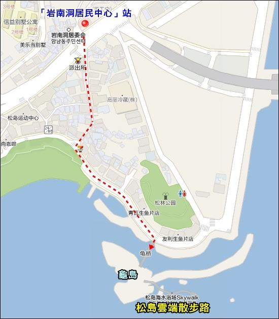 松島雲端散步路MAP-2.jpg