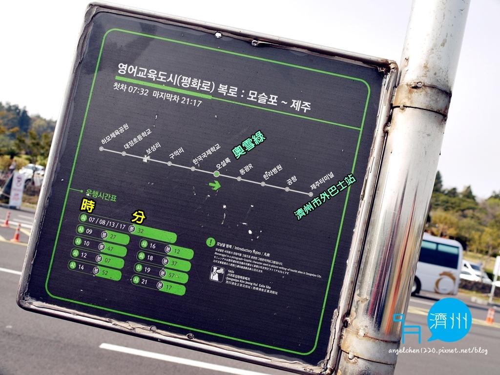 一小時只有一班車要留意時刻表
