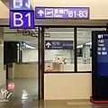 B1登機門.jpg