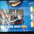 地鐵售票機.jpg