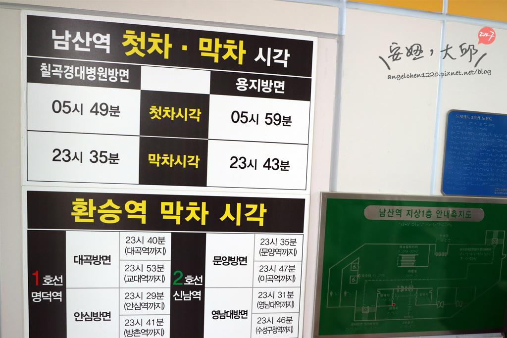 每個站都會標示該站的頭末班車時間.jpg