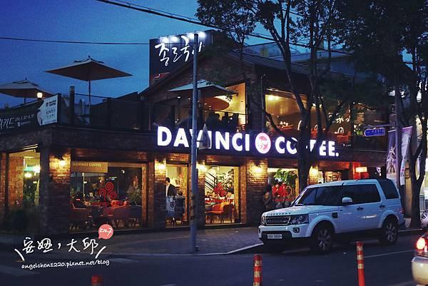 DAVINCI COFFEE.jpg