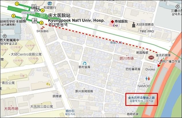 金光石MAP