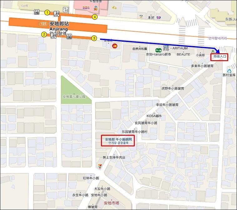 烤腸一條街map