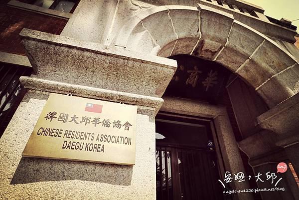 華僑小學-4.jpg