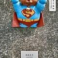 可愛的超人貓.jpg