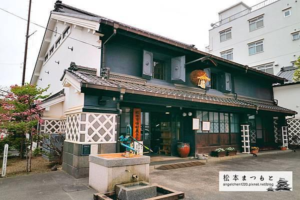 松本中町-3.jpg