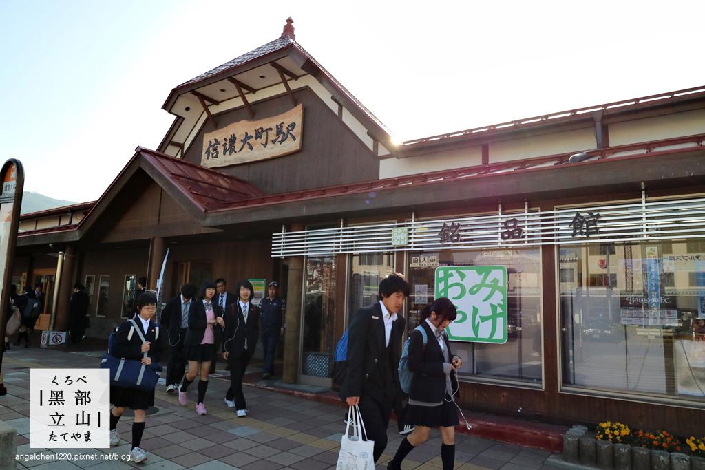 信濃大町駅.jpg