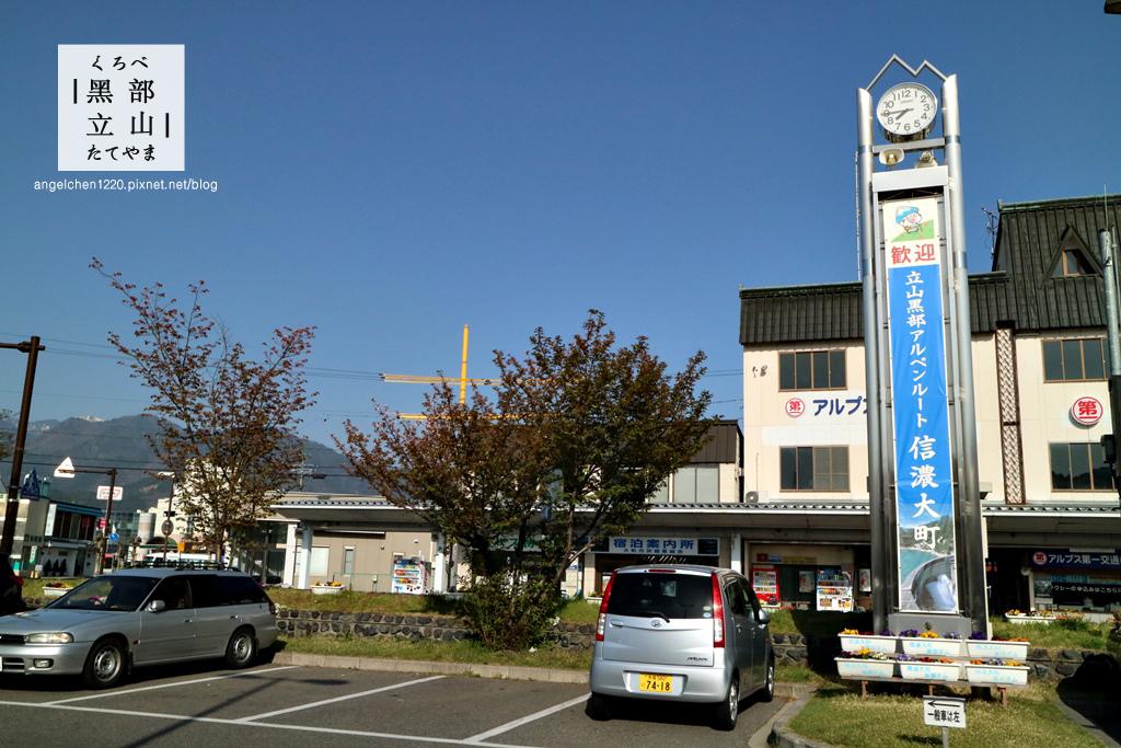 信濃大町駅-2.jpg