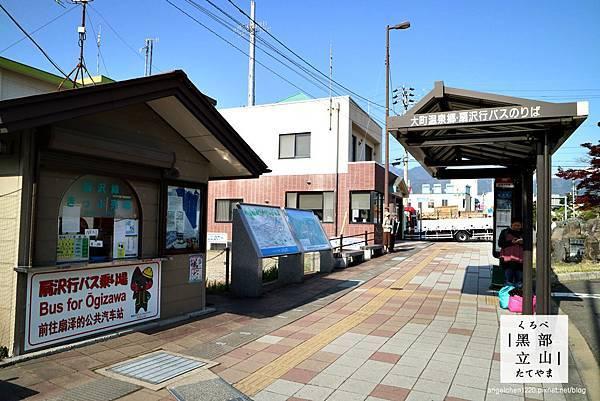 前往扇澤的巴士乘車處.jpg