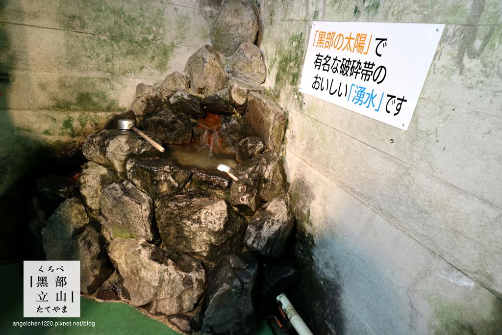 甘甜的黑部湧水.jpg