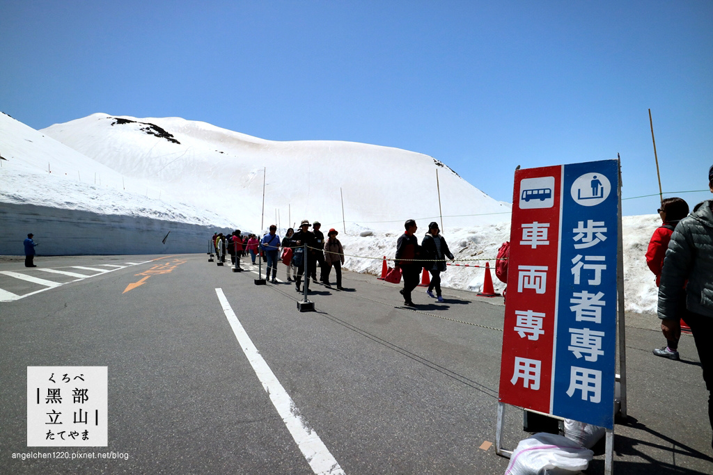 雪之大谷.jpg