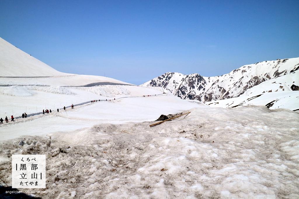 雪之大谷-2.jpg