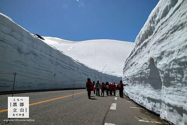 雪之大谷-3.jpg