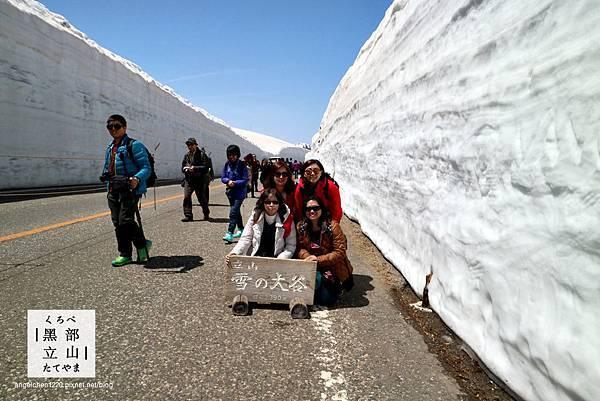 雪之大谷-4.jpg
