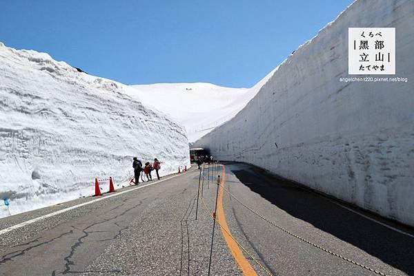雪之大谷-7.jpg