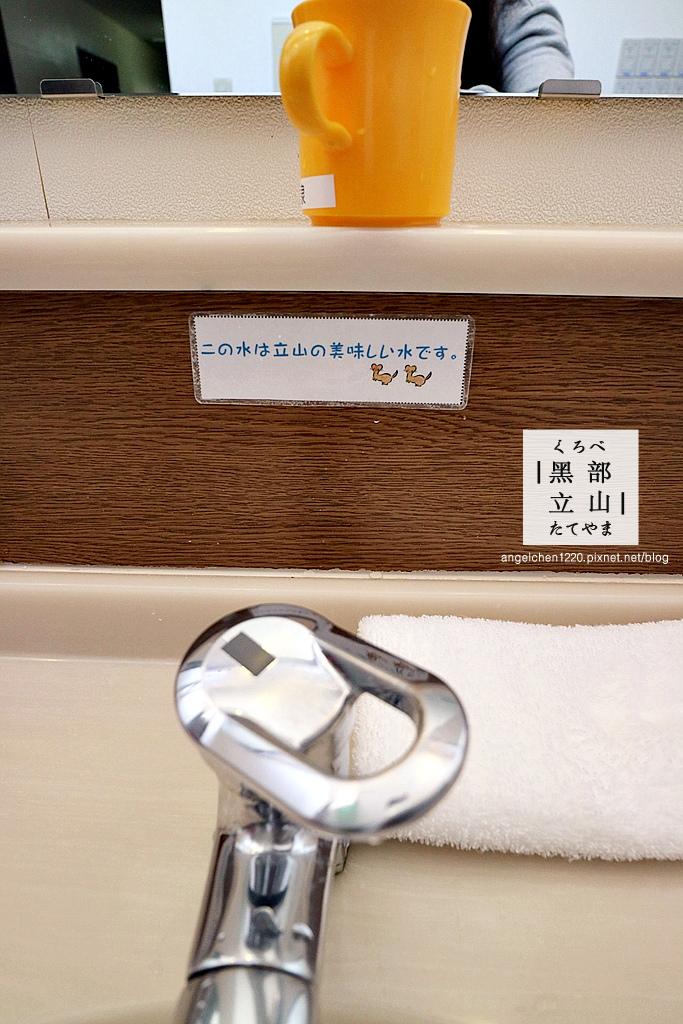 みくりが池温泉-27.jpg