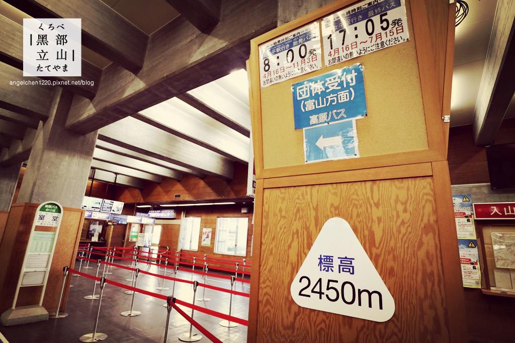 室堂車站.jpg
