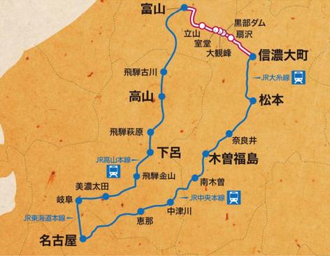 高山松本周遊券路線圖
