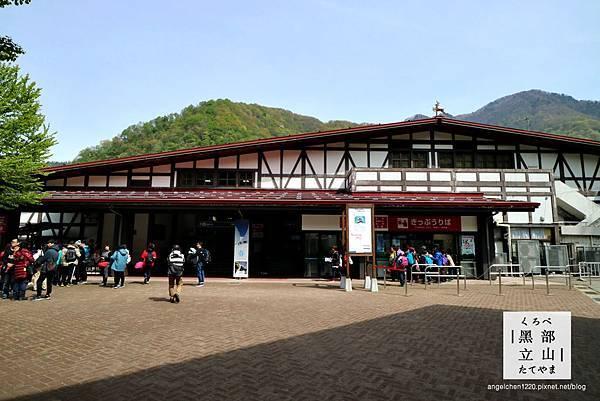 立山站-2.jpg
