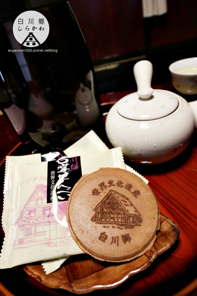 ㄧ茶民宿-7.jpg
