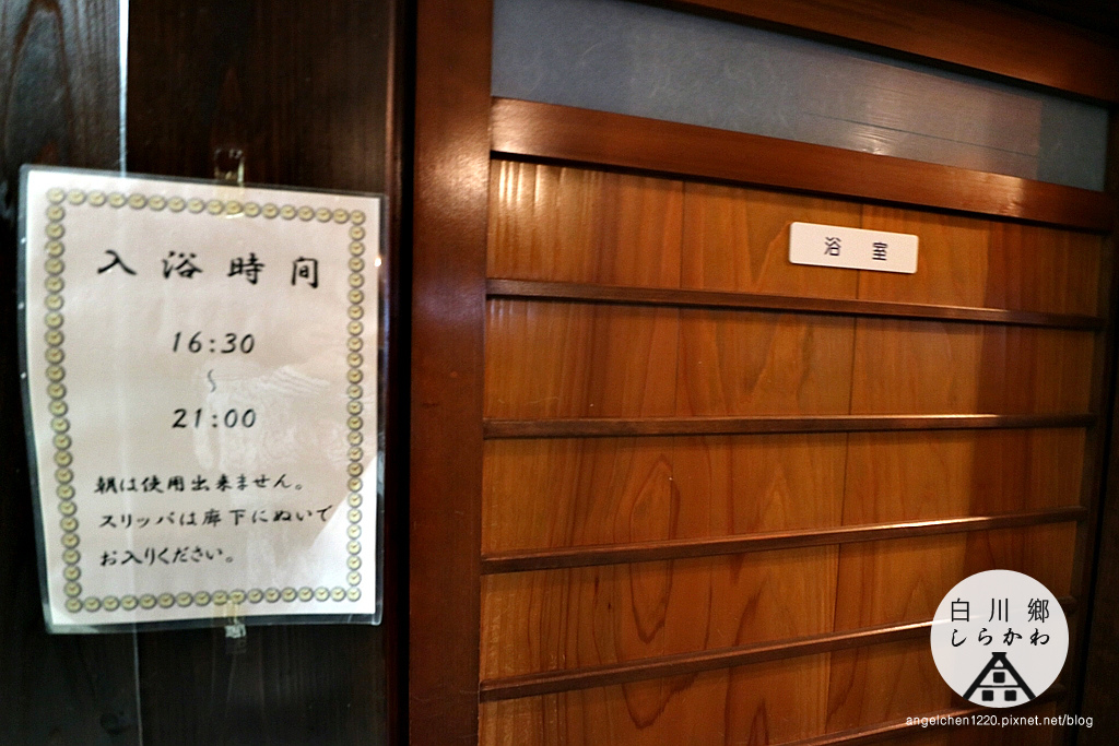 ㄧ茶民宿-10.jpg
