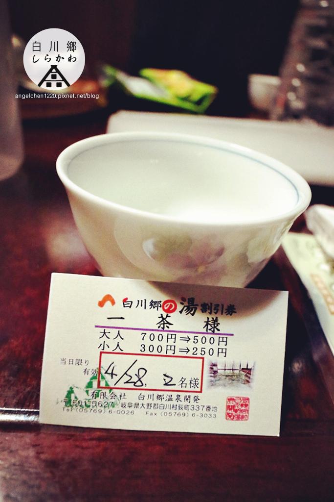 ㄧ茶民宿-18.jpg