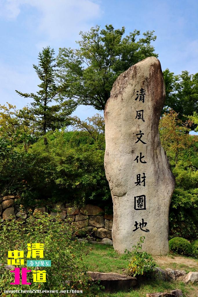 清風文化財團地-1.jpg